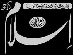 Daily Islam Urdu Online Edition Logo