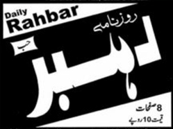 Daily Rehbar Gilgit Baltistan logo