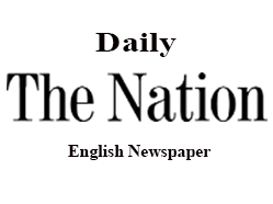 The Nation Epaper logo