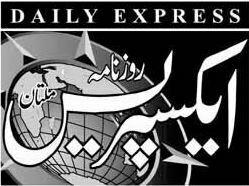 Daily Express Urdu Newspaper