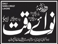 Read Nawaiwaqt - Daily Urdu ePaper