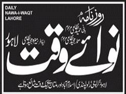 Read Nawaiwaqt - Daily Urdu ePaper