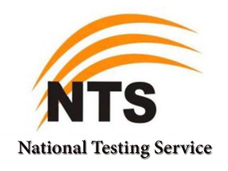 National Testing Service NTS Pakistan