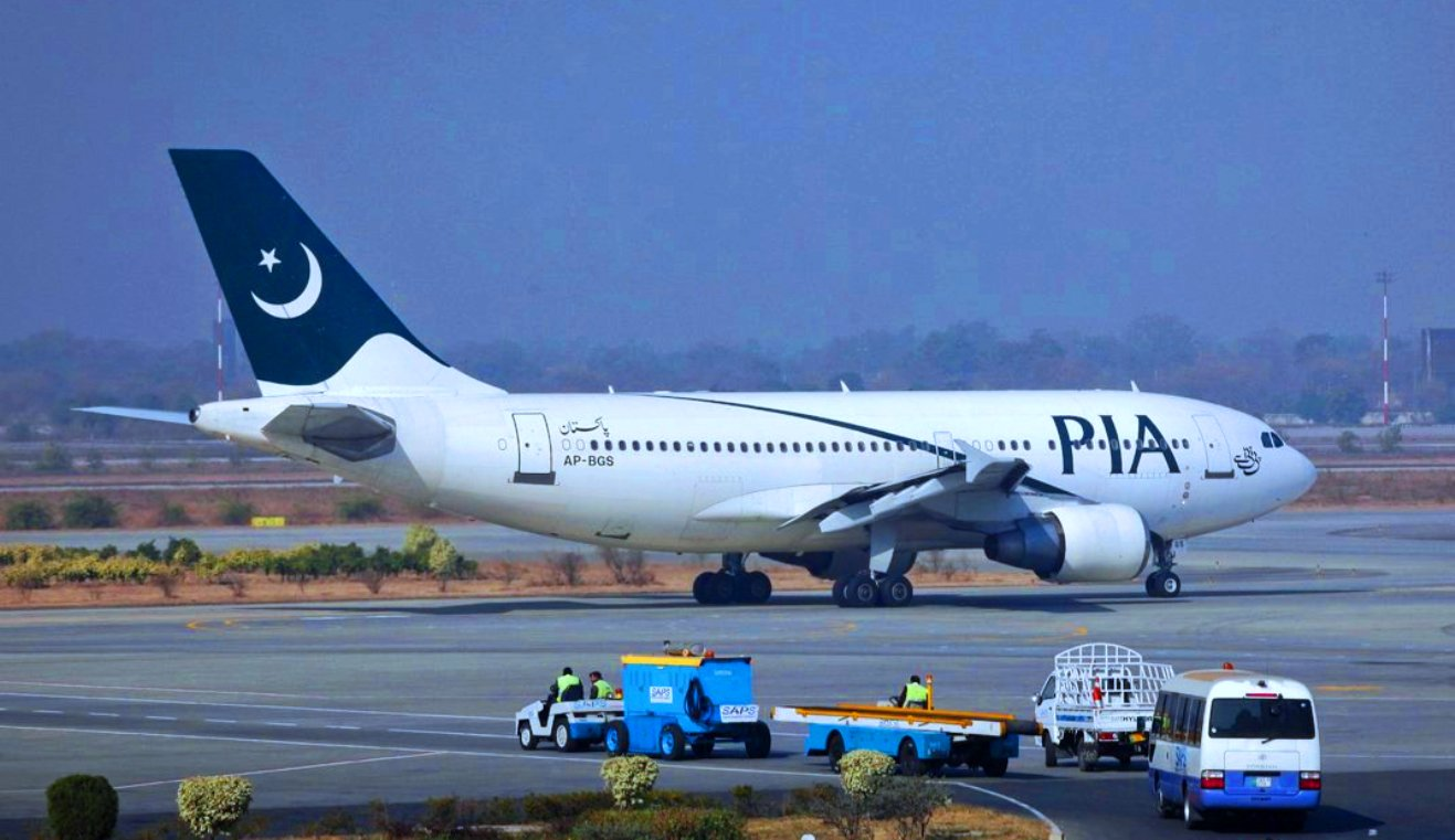 About PIA - Pakistan International Airlines