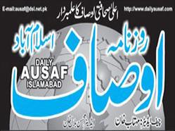 Daily Ausaf Logo
