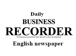 BR-epaper - Business Recorder Logo