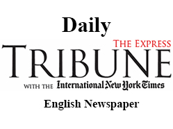 express tribune epaper logo