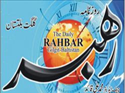 Daily Rehbar Gilgit Baltistan