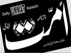 Ummat Epaper Logo